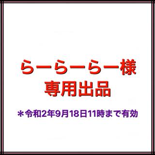 【らーらーらー様専用】バストを小さく見せるシャツ ナ 黒/S  2枚★新品(コスプレ用インナー)