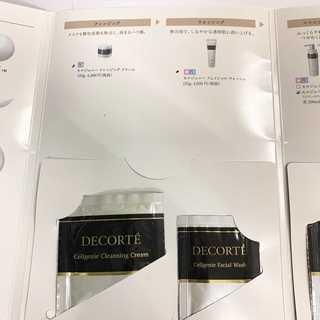 コスメデコルテ(COSME DECORTE)のコスメデコルテ セルジョニー ベーシック 5種 sample set(サンプル/トライアルキット)