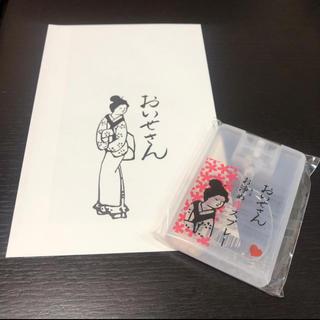 Cosme Kitchen - お伊勢さん お浄めスプレー