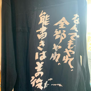 Yohji Yamamoto - ヨウジヤマモト 19ss