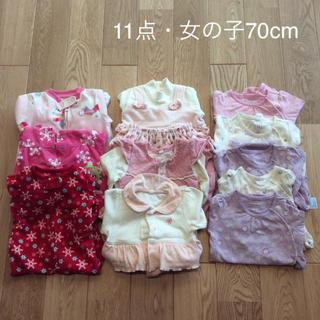 carter's - 冬物まとめ売り☆70cm☆女の子☆11点