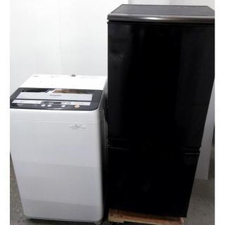 Panasonic - 生活家電セット 冷蔵庫 洗濯機 どっちでもドア 使いやすい5キロ 一人暮らしに