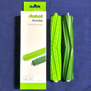 iRobot - ◆純正 新品 プレゼント付◆ ルンバ e5 i7 デュアルアクション ブラシ