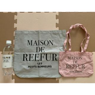 Maison de Reefur - Maison de Reefur メゾンドリーファー ショッパー M&S