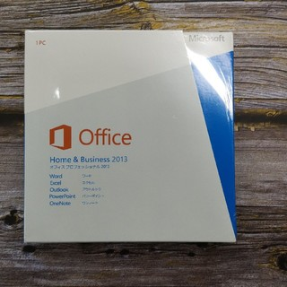 Microsoft - Microsoft Office Home and Business 2013