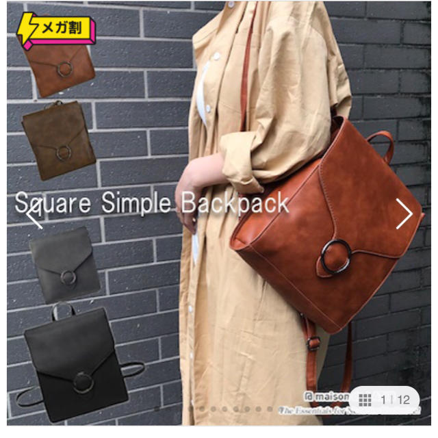 dholic(ディーホリック)のスクエアシンプルバックパック レディースのバッグ(リュック/バックパック)の商品写真