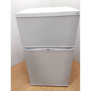 Haier - 本州送料込み 冷蔵庫 2ドア 小型 ひとり暮らし ワンルーム