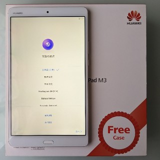 ANDROID - HUAWEI MediaPad M3 Gold