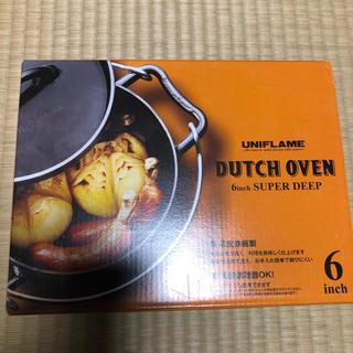 ユニフレーム(UNIFLAME)の6インチダッチオーブン (調理器具)
