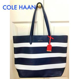 コールハーン(Cole Haan)の美品✴︎COLE HAANコールハーン✴︎ネイビーストライプトートバッグ本革(トートバッグ)