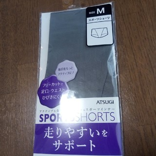 アツギ(Atsugi)のアツギ スポーツショーツ M(ショーツ)