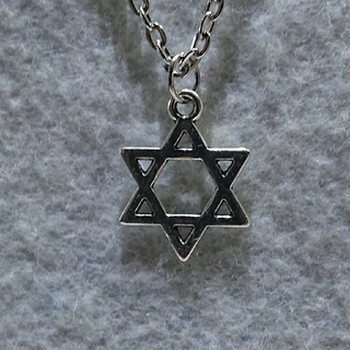 六芒星のペンダント45cm+5cm、ヘキサグラム、ダビデの星(ネックレス)