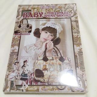 BABY,THE STARS SHINE BRIGHT - 【激レア】深澤翠×ベイビー 総柄 クラシカル BABYコラボボストンバッグ
