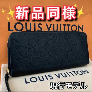 LOUIS VUITTON - 赤字覚悟‼️ルイヴィトン  モノグラム  アンプラント 長財布