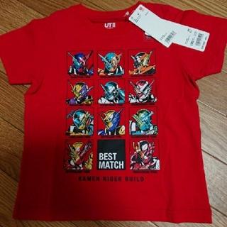 ユニクロ(UNIQLO)の仮面ライダービルド×UNIQLOコラボTシャツ100cm赤(特撮)