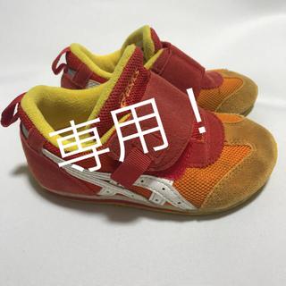 asics - asics 15cm オレンジ 黄色