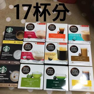 スターバックスコーヒー(Starbucks Coffee)のドルチェ グスト カプセル 12種類 ネスレ(コーヒー)