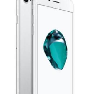 アイフォーン(iPhone)のiPhone7シルバー256GB(スマートフォン本体)