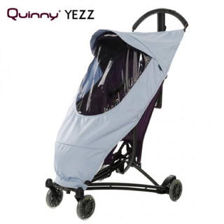 クイニー(Quinny)のQUINNY YEZZ レインカバー(ベビーカー用レインカバー)