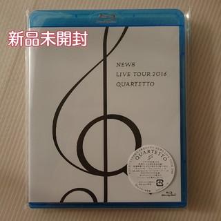 ニュース(NEWS)のNEWS LIVETOUR 2016 QUARTETTO 通常盤 Blu-ray(ミュージック)