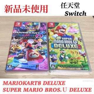 Nintendo Switch - 2枚セット  任天堂 Switch ソフト