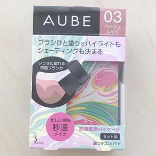 AUBE - オーブ ブラシひと塗りチーク 03