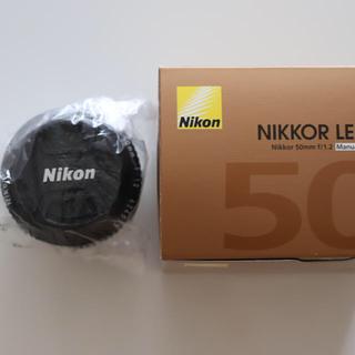 Nikon - AI Nikkor 50mm f/1.2S