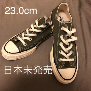 CONVERSE - 23.0cm CONVERSE ct70 FIELD SURPLUS