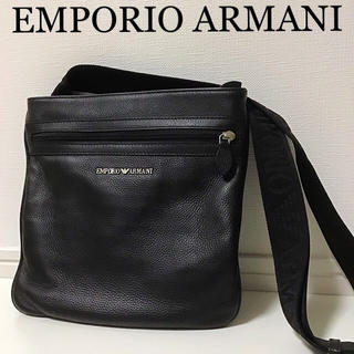 Emporio Armani - 本日価格☆正規品☆エンポリオ・アルマーニ レザー ショルダーバッグ