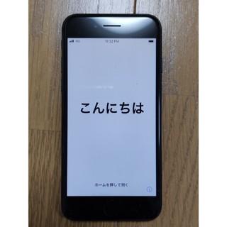 iPhone - iPhone7 128GB ブラック