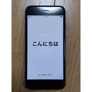 iPhone - iPhone7 128GB ブラック