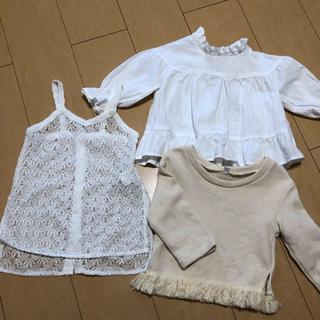 petit main - ベビー服 まとめ売り 80