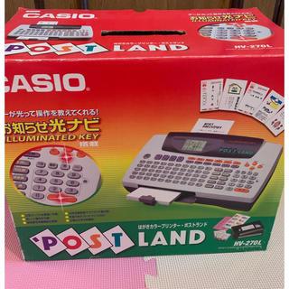 カシオ(CASIO)のCASIO POST LAND  HV-270L 新品(オフィス用品一般)