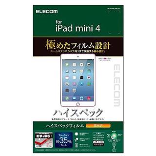 エレコム(ELECOM)のiPad mini 4用液晶保護フィルム【衝撃吸収・ブルーライトカット・光沢】(その他)