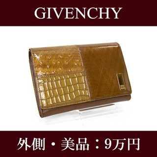 ジバンシィ(GIVENCHY)の【限界価格・送料無料・良品】ジバンシィ・二つ折り財布(H029)(財布)