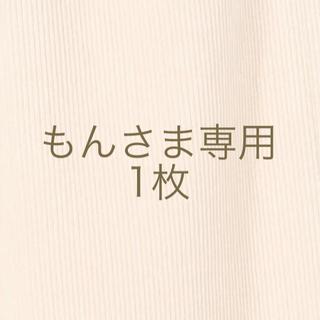 FEILER - 【もんさま専用】福岡限定 フェイラー ストロベリードット 1枚