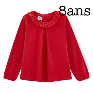 PETIT BATEAU - 新品未使用 プチバトー 8ans フリル衿長袖Tシャツ レッド 赤