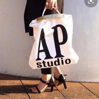 L'Appartement DEUXIEME CLASSE - AP studio ノベルティ3wayトート アパルトモン ドゥーズィエムクラス