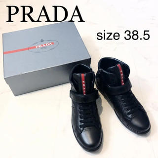 PRADA - 【美品!】PRADA プラダ ハイカットスニーカー ブラック 38.5サイズ