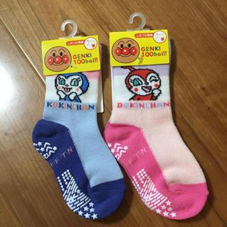 アンパンマン - 新品  ドキンちゃん  コキンちゃん 靴下  2足セット12-15cm