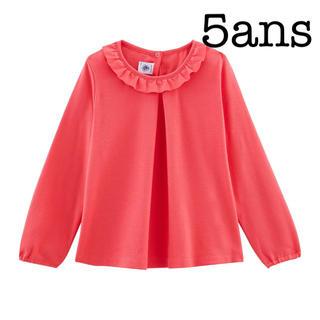 PETIT BATEAU - 新品未使用 プチバトー 5ans フリル衿長袖Tシャツ ピンク