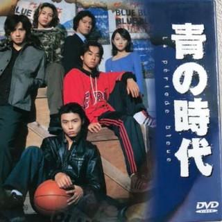 キンキキッズ(KinKi Kids)の「青の時代〈初回限定BOXセット〉」 全6巻(TVドラマ)