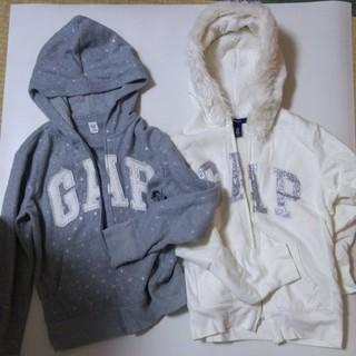 GAP Kids - GAP パーカー 灰色と白
