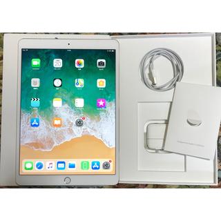 iPad - iPad Pro2 10.5インチ 64GB wifi + sb 美品