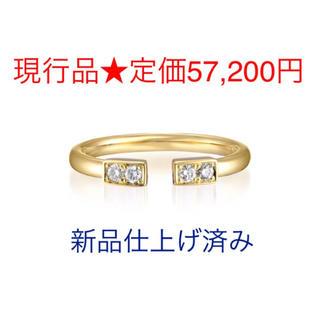 スタージュエリー(STAR JEWELRY)のスタージュエリー ★K18 ダイヤモンド ピンキーリング(リング(指輪))