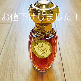 アニックグタール(Annick Goutal)のアニックグタールグランダムール100mm(香水(女性用))