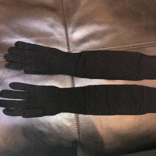 スライ(SLY)のSLYカシミア100パーセントロングニットグローブ黒ブラックスライ(手袋)