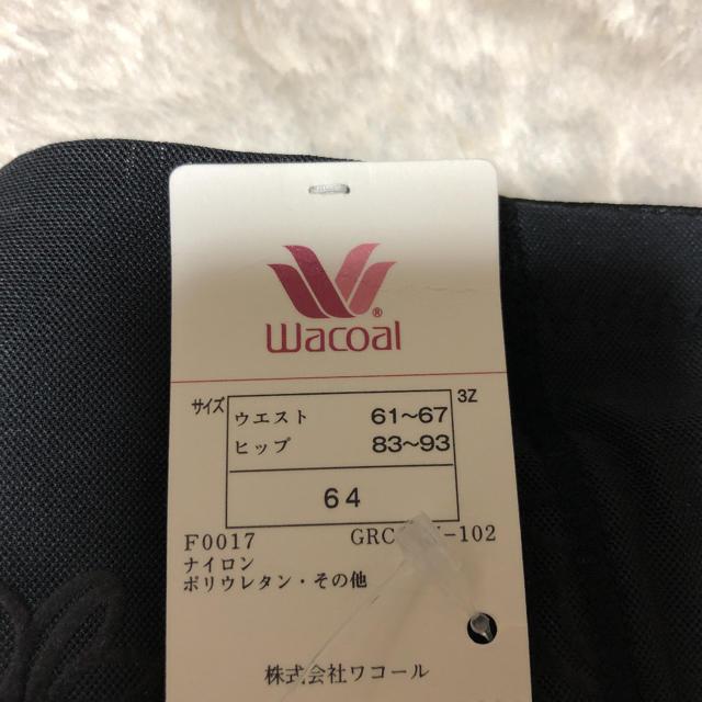 Wacoal(ワコール)のワコール☆ガードル レディースのレディース その他(その他)の商品写真