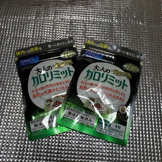 ファンケル(FANCL)のベル様専用★ファンケル 大人のカロリミット 14日分×2袋(ダイエット食品)