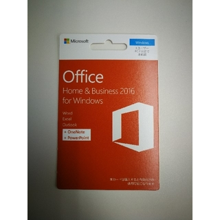 Microsoft - microsoft office home & business 2016 1台